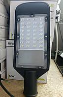 Консольный светодиодный светильник Feron SP2911 30W IP65 6400K STREETLIGHT