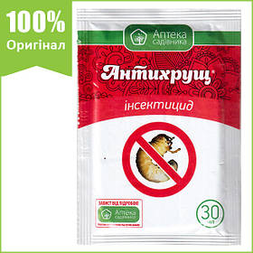 "Инсектицид ""Антихрущ"" для уничтожения личинок майского жука, 30 мл, от Ukravit (оригинал)"