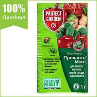 """Инсектицид """"Прованто Макси"""" (""""Конфидор Макси""""), 5 г, от Bayer (оригинал)"""