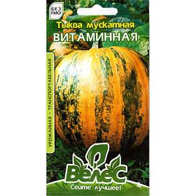 Семена тыквы «Витаминная» (2 г) от ТМ «Велес»