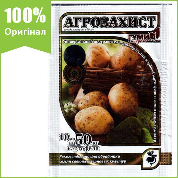 """Протравитель семян свеклы, картофеля, кукурузы, пшеницы, подсолнечника """"Агрозащита"""" 30 мл от Agromaxi"""