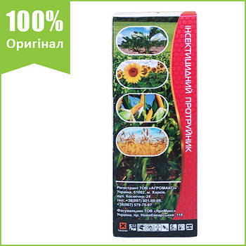 """Протравитель семян свеклы, картофеля, кукурузы, пшеницы, подсолнечника """"Агрозащита"""" 100 мл от Agromaxi"""