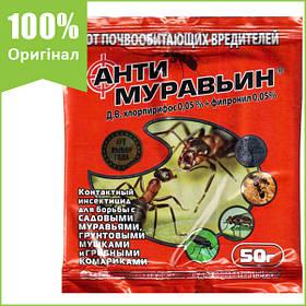 """Инсектицид """"Антимуравьин"""" (50 г) от Agromaxi"""