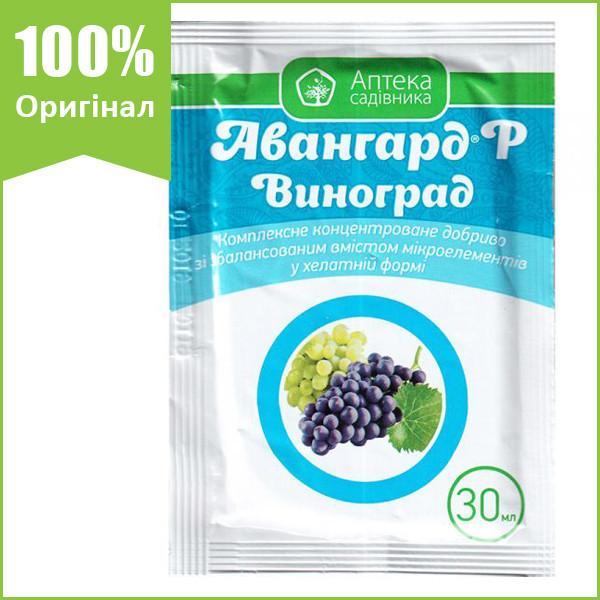 "Удобрение ""Авангард виноград"" (30 мл) от Ukravit"