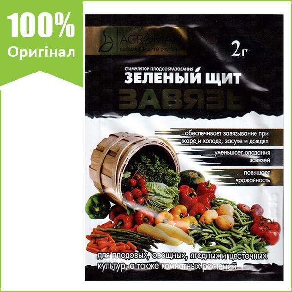 """Добриво Зелений щит """"Зав'язь"""" 2 м від Agromaxi (оригінал)"""