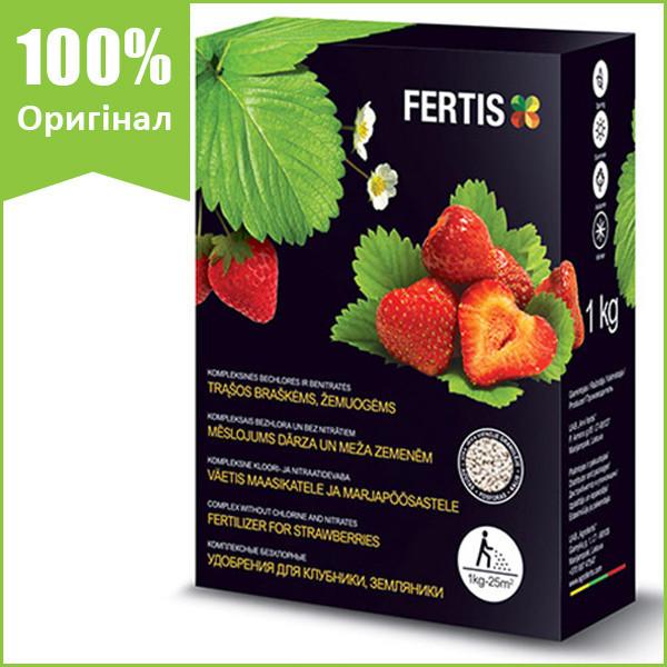 Удобрение Fertis для клубники (1 кг), NPK 11-9-20 + микроэлементы, Литва