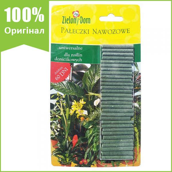 Удобрение-палочки для горшечных культур (30 шт.), ZielonyDom