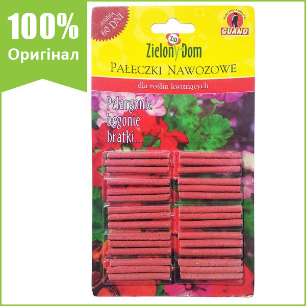 Добриво-палички для квітучих рослин (30 шт.), ZielonyDom