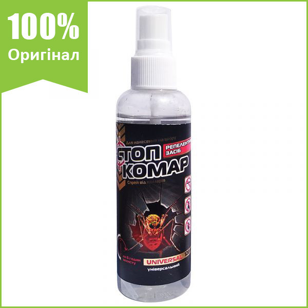 """Аэрозоль от комаров """"АнтиКомар"""" (120 мл) от Agromaxi, Украина"""