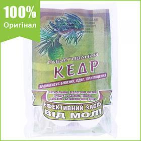 Таблеки від молі (кедр), 4 шт., від БІОН, Україна (оригінал)