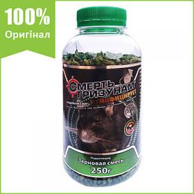 """""""Смерть грызунам"""" против крыс и мышей, зерно с арахисом (250 г) от Agromaxi, Украина"""