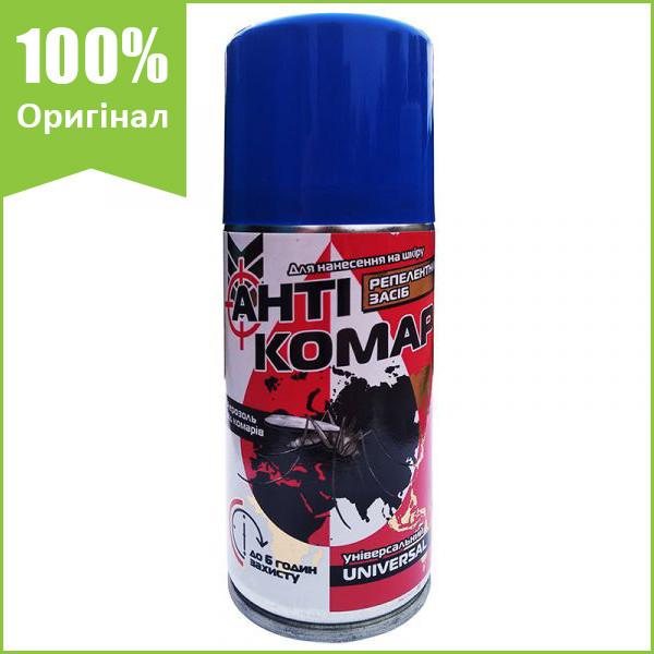 """Аерозоль від комарів """"АнтиКомар"""" (120 мл) від Agromaxi, Україна"""