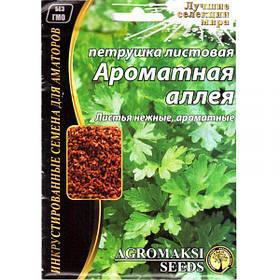 "Семена петрушки""Ароматная аллея"" (20 г) от Agromaksi seeds, Украина"