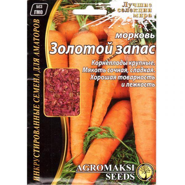 """Семена моркови """"Золотой запас"""" (15 г) от Agromaksi seeds, Украина"""