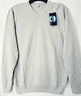 Мужской стильный свитер. Бежевый. ( М -48 )