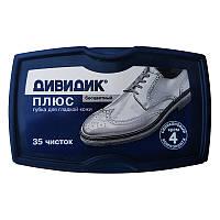 Губка для гладкой кожи (обувь, салон авто), бесцветная, от Дивидик, Беларусь