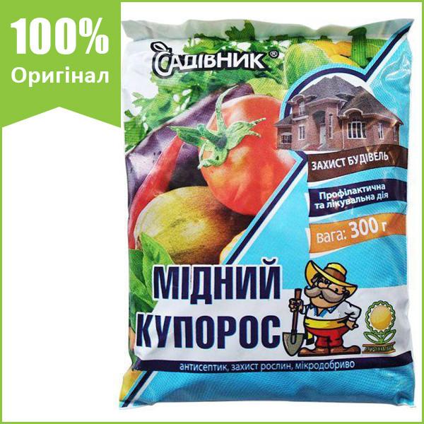 """Фунгицид """"Медный купорос"""" для обработки деревьев, кустов, овощей, 100 г, от Агрохимпак (оригинал)"""