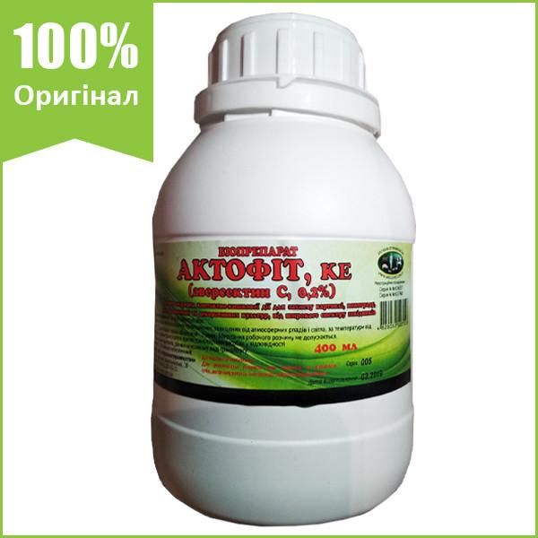 Біологічний інсектицид Актофіт 400 мл від Укрзооветпромпостач (оригінал)