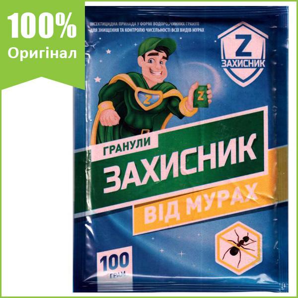 """Инсектицид """"Защитник от муравьев"""" 100 г от Ukravit (оригинал)"""
