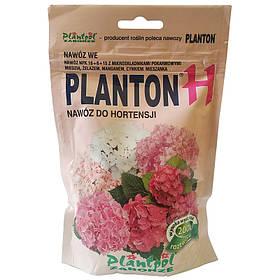 Удобрение для гортензий PLANTON H (200 г) от Plantpol Zaborze, Польша