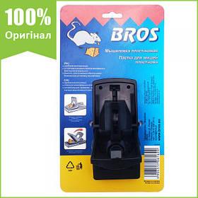 Мишоловка (пастка для мишей) пластикова від BROS, Польща