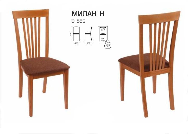 Стілець Мелітополь Меблі Мілан Н (С-553)