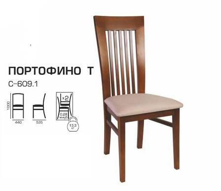 Стілець Мелітополь Меблі Портофіно Т (С-609.1), фото 2