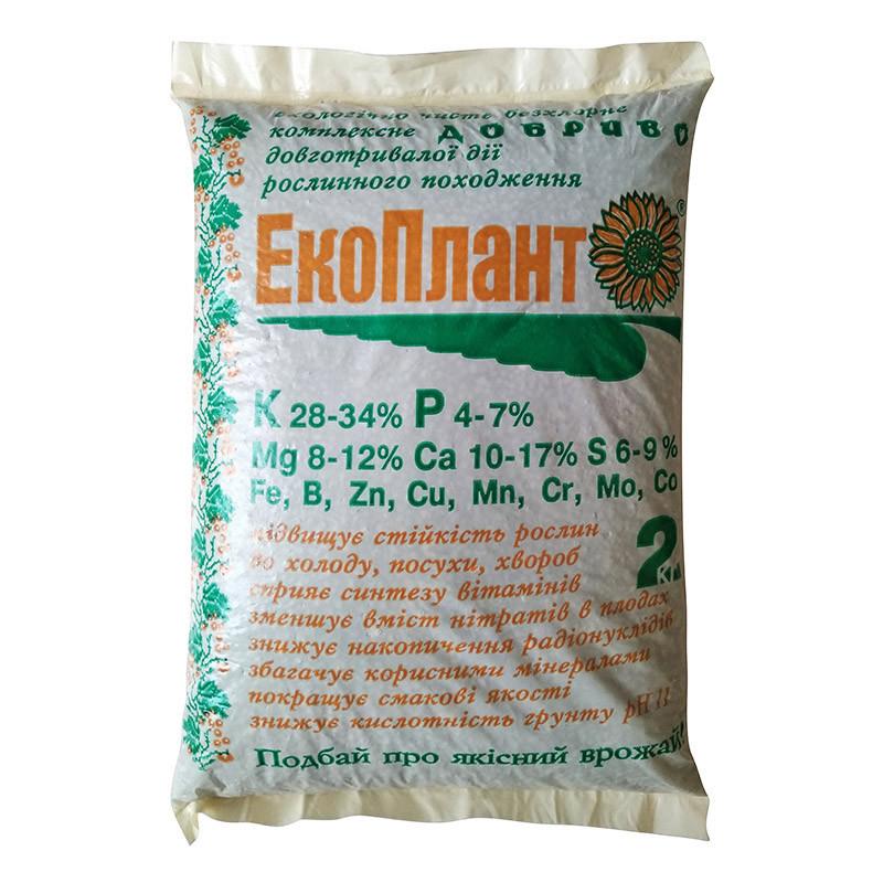 """Экологичное комплексное удобрение """"Экоплант"""" для овощных, плодовых, декоративных и хвойных культур (2 кг)"""