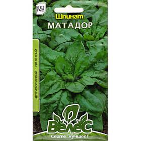 """Семена шпината """"Матадор"""" (3 г) от ТМ """"Велес"""""""