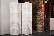 Ширма ДекоДім жалюзійна на 4 секції 240х170 см (DK1-10), фото 3