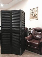 Ширма ДекоДім жалюзійна на 4 секції 200х200 см (DK1-18), фото 3