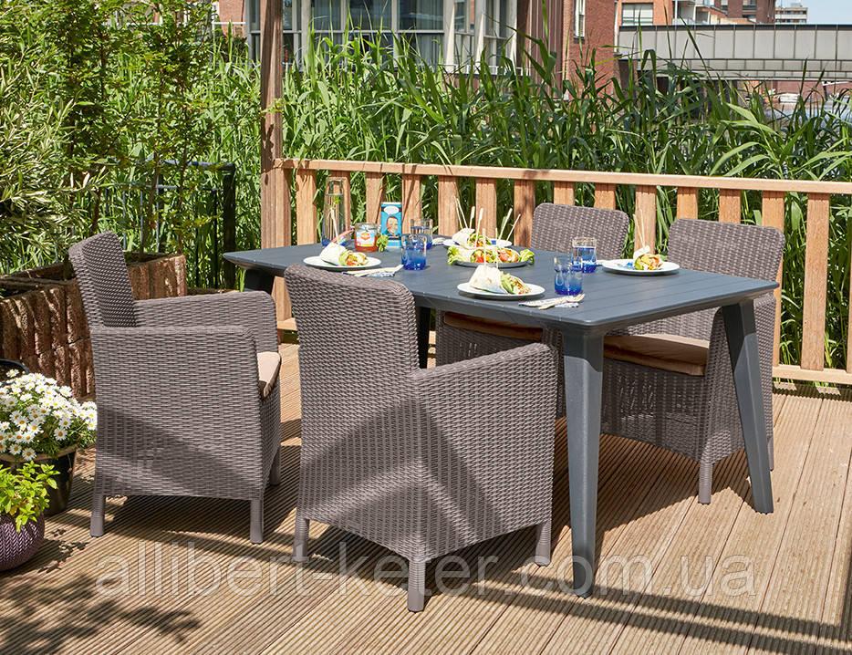 Набор садовой мебели Lima Trenton Dining Set из искусственного ротанга