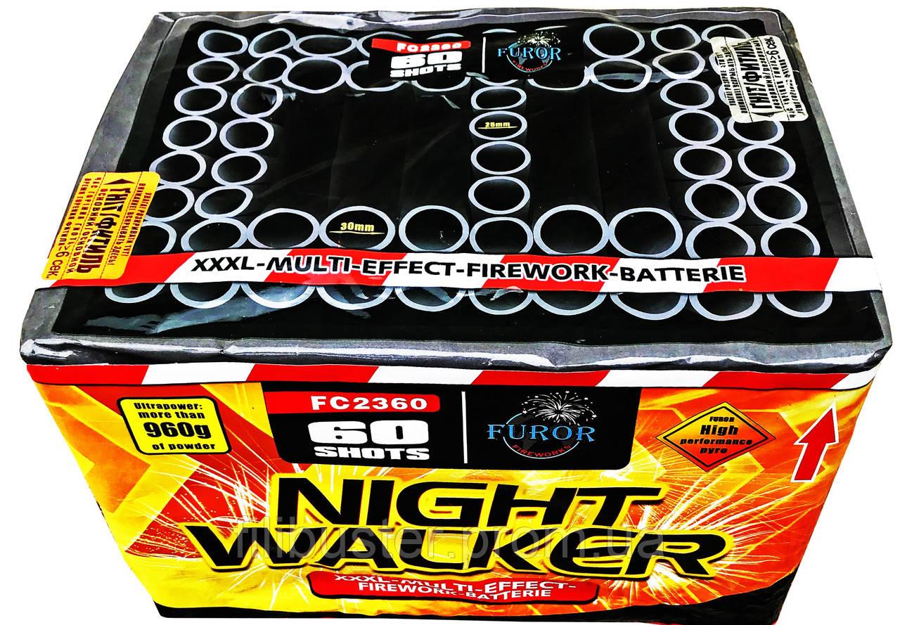 Салют Night Walker FC2360 на 60 выстрелов MIX