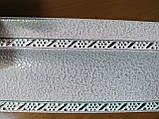 """Карниз алюминиевый БПО-08 """"Античное золото"""" 4 м (двухрядный), фото 3"""