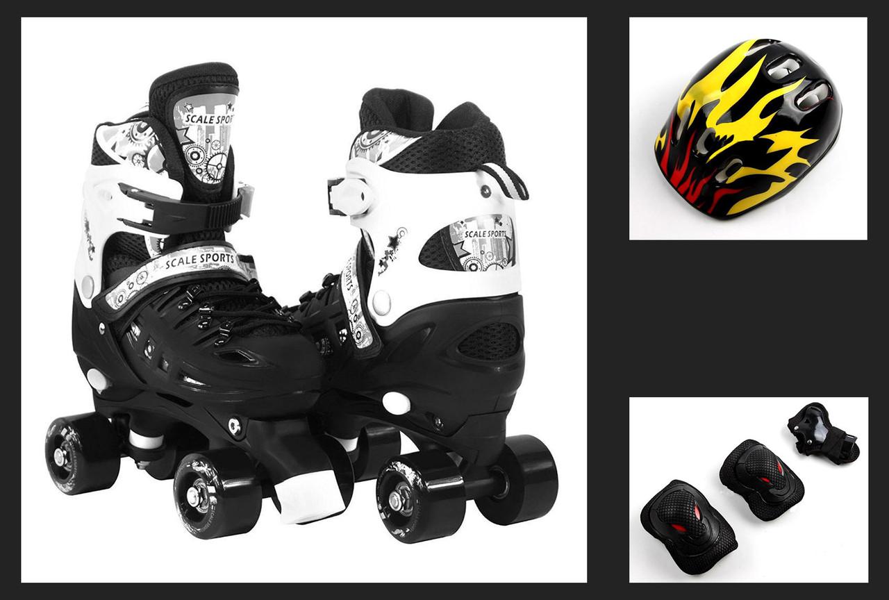 Детские Ролики Квады+Шлем+Защита Scale Sports Green, размер 29-33\34-38