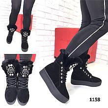 Зимние ботиночки PP Натуральная замша