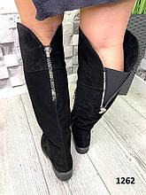 Замшевые сапоги - ботфорты Comfort на широкую голень
