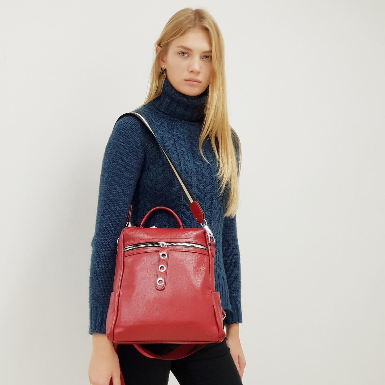 Стильный красный рюкзак-сумка из натуральной кожи
