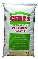 Краска светозащитная тепличная Parasolex мешок 20 кг белая