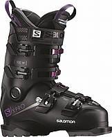 Горнолыжные ботинки Salomon X Pro 100 W 2019