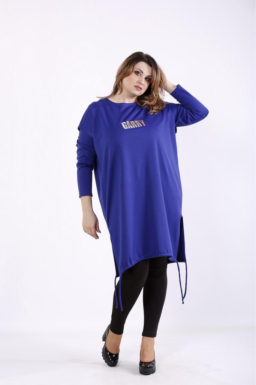 Комплект: синя кофта та штани чорні великого розміру 42-74. 01305.