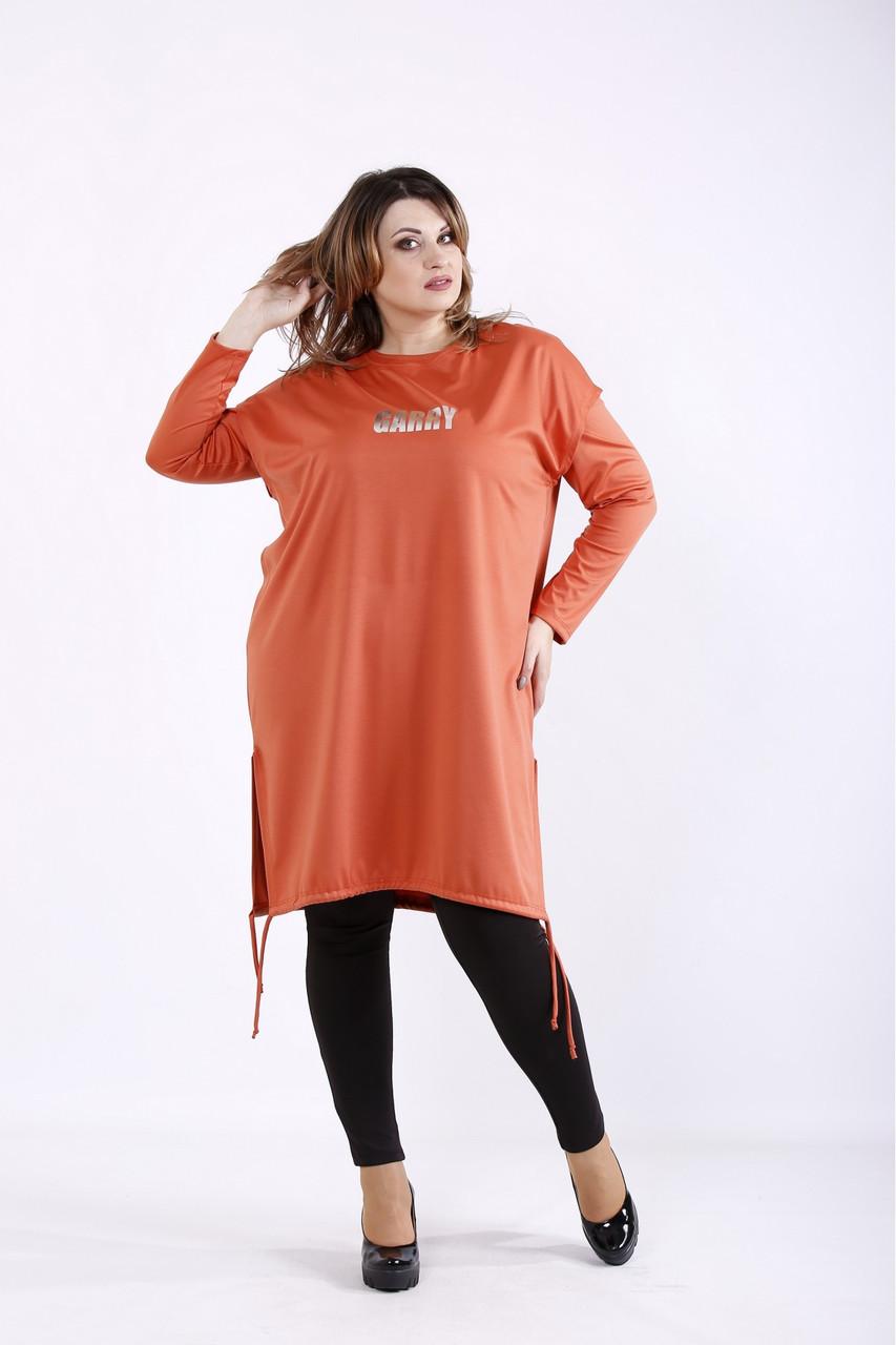 Оранжевый костюм: кофта и жилетка большого размера 42-74. 01305.