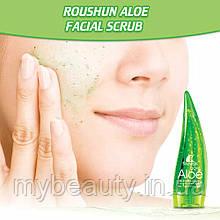 Гель-скатка для лица и тела Roushun Scrab Gel Aloe Vera 99% 150 ml