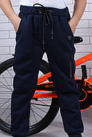 Детские тёплые спортивные штаны для мальчика на флисе3-8 лет, темно-синего цвета