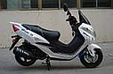 Скутер SPARK SP150S-28 (синий,черный,красный,белый) + Доставка бесплатно, фото 3