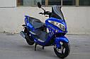 Скутер SPARK SP150S-28 (синий,черный,красный,белый) + Доставка бесплатно, фото 5