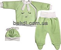 Детский костюм рост 62 (2-3 мес.) капитон салатовый на мальчика/девочку (комплект на выписку) для новорожденных С-986