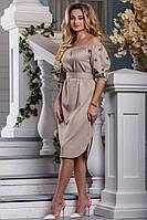 Платье 965.2605 #O/V