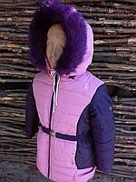 Куртка зимняя детская цвета в ассортименте
