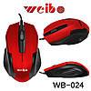 Компьютерная мышь Weibo WB-024, фото 2